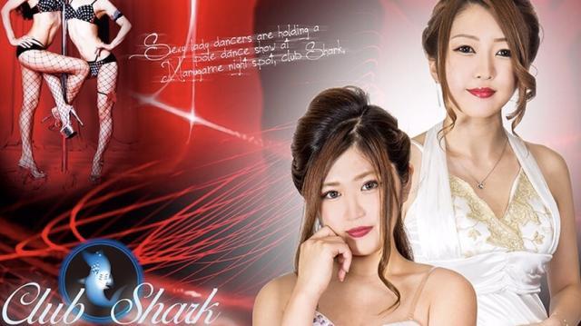 ClubShark